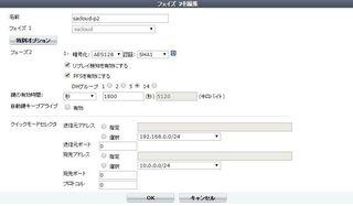 WS001405.JPG